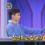 《Star Show360》SUHO爆料:LAY平時喜歡偷襲成員們的屁股