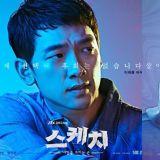 JTBC新剧《Sketch》武术指导称赞:「RAIN是个天生的动作戏演员~!」
