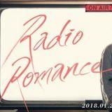 《Radio Romance》尹斗俊&金所炫对视海报公开 甜度升级