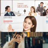 李棟旭、劉寅娜主演tvN《觸及真心》公開團體、個人海報!下月(2月)6日首播