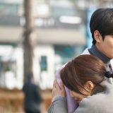 《藍色大海的傳說》第16集劇照公開 李敏鎬與母親久違重逢啦