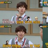 SM娛樂的熱情三人幫:允浩、始源、珉豪 希澈:連李秀滿老師都不想靠過去