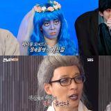 《Running Man》万圣节特辑来宾徐令姬+孙娜恩+安孝燮:颜值太高了啦!