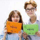 鄭敬淏、白珍熙主演MBC新劇《Missing 9》讀劇本現場照公開