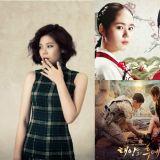 韓劇的OST不可少的好聲音!一起來看看LYn唱過哪些好聽的OST吧!