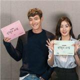 崔始源、姜素拉、孔明主演tvN新劇《卞赫的愛情》讀劇本現場公開