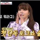 朴春:若不是DARA就不會上節目  《Video Star》2NE1友情不變質