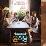 尹汝贞:我也不知道《尹食堂2》哪里好看  你是因为什么爱上了《尹食堂》呢?