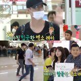EXO LAY意外出演《我們結婚了》?