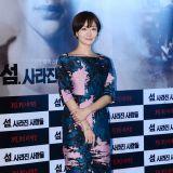 朴孝珠出席《岛:消失的人们》首映礼