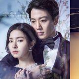 金來沅、申世景主演KBS水木新劇《黑騎士》公開首款官方海報
