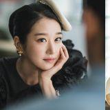 徐睿知工作態度風波5個月後回歸,將出演 tvN 新劇《夏娃的醜聞》飾演擁有致命吸引力的女主人公