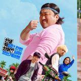 2020點擊率最高!韓國Netflix電影排名推薦BEST 5,讓你假期在家也不無聊!