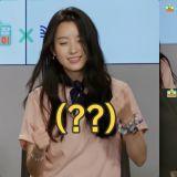 《出差十五夜》羅PD到「BH娛樂」出差!旗下演員:韓孝周、韓志旼、金高銀玩「草莓遊戲」超爆笑!