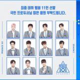 Wanna One 11人已搬入共同宿舍! 活動一路排滿到八月 第一個行程當然就是OO!