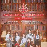 韩国女团LOVELYZ再度袭香港  3.24亚博开唱