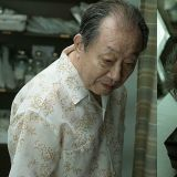 《解冻尸篇》申久演技生涯55年来最令人毛骨悚然的反派演出