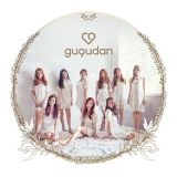 Jellyfish一號女團公開集體照 組合名字:gugudan