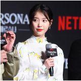 为IU量身订做的电影《女孩,四绎》走向国际舞台      导演群大赞IU天生演员