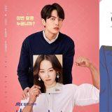 在JTBC《愛上變身情人》播出前…推薦大家可以先入坑網漫《我的女友比我帥》!