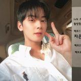 tvN新剧《女神降临》将在某学校拍摄,学校贴公告「车银优绝对不会来的...不要想著车银优,要集中注意力学习」