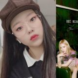SM女练习生HELEN在韩网引发讨论!网友:「很适合aespa的感觉,以后会加入吗?」