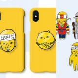 《新西游记7》周边来啦!是「道士特辑」成员们的角色徽章...还有妙汉、美妙汉的手机支架!