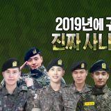 盘点2019年退伍的韩国艺人!退伍后他们都忙了什么事情?