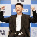 劉亞仁將出演《我獨自生活》:劇組正在協調拍攝與播出日程中