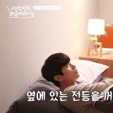 tvN《今生是第一次》這段那麼「膩歪」又充滿歡笑的床戲花絮,怎麼能錯過呢?