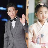 「兒童演員」吳兒璘確定出演tvN新劇《請融化我》 !飾演金元海的女兒、池昌旭的姪女,互動令人期待!