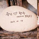 你还记得这颗仲基♥光洙的石头吗?李光洙在IG更新这个照片并写道.....