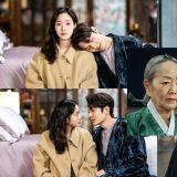 《The King:永遠的君主》今晚劇照,盧尚宮能否成為李敏鎬&金高銀的愛情推手?
