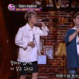 《Fantastic Duo》楊熙恩&樂童音樂家合作 聽完保證默默流淚