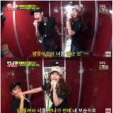 《RM》正在热唱的李光洙 为什么频频被吴涟序阻止?