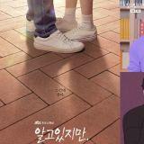高颜值撕漫CP要来了!宋江、韩素希主演漫改剧《无法抗拒的他》确定6月19日首播,每周播出一集!