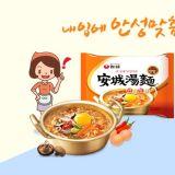 國民泡麵新口味《海鮮安城湯麵》,你吃過了嗎?