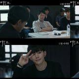 朴誠雄、吳承勳合作電影《Method》於明日(2日)上映 命運相絆的兩個男人…