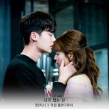 VIXX队长N、Yeo-Eun演唱《W》最新OST「没有你的我」MV公开