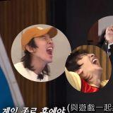 《Running Man》金鍾國玩球類運動屢屢慘敗,李光洙抓到機會就嘲笑XD