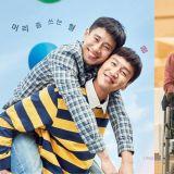 申河均、李光洙、李絮主演電影《我的特級兄弟》預計5月上映!「天底下還有這樣的兄弟?」