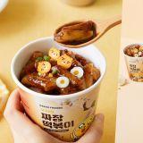 Kakao Friends推出新口味炒年糕——MUZI炸酱炒年糕
