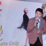《宇宙有愛浪漫同遊》慈善首映禮:BIGBANG勝利與粉絲猜燈謎食湯圓提早慶元宵