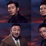 《与神同行2》6主角人物海报出炉:最后的审判即将开庭!