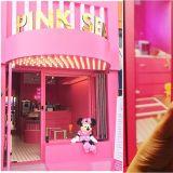 店面雖小!但開業半年已經是網紅店的麗水粉紅咖啡店