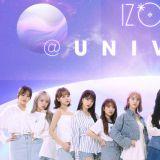 IZ*ONE 加入新概念粉丝平台 UNIVERSE 可随时随地串连线上 / 实体活动留下专属纪录!