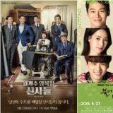 KBS周末剧《月桂树西装店的绅士们》首播突破20% 拿下收视率一位