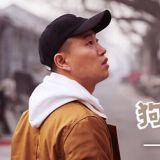 Gary出演中國旅遊節目《姜來式》 尋訪北京胡同,吃到烤鴨大滿足