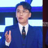 BIGBANG勝利被指為拉攏投資向國外投資商提供「商務模特」YG回應:完全是捏造!