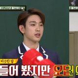 《认哥》GOT7的愿望是成为JYP的大股东!珍荣:这样公司就不用改名了